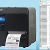 AEP Innovadora plataforma tecnológica para identificación e impresión