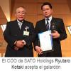 SATO recibe el Premio a la Mejor Práctica CRM de 2016