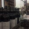 Bodegas Briego protege en origen sus botellas con la tecnología de Checkpoint