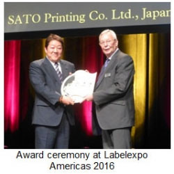 SATO - Best of the Best