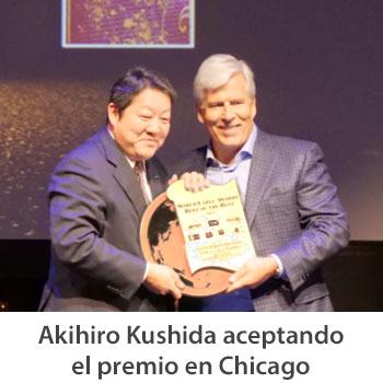 SATO - Akihiro Kushida