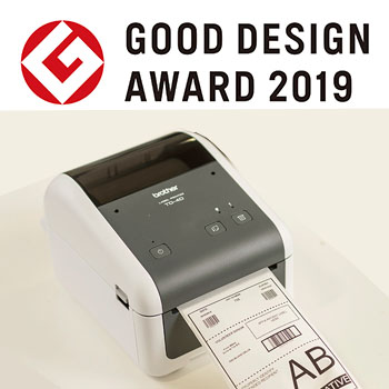 Brother - Good Design Awards 2019